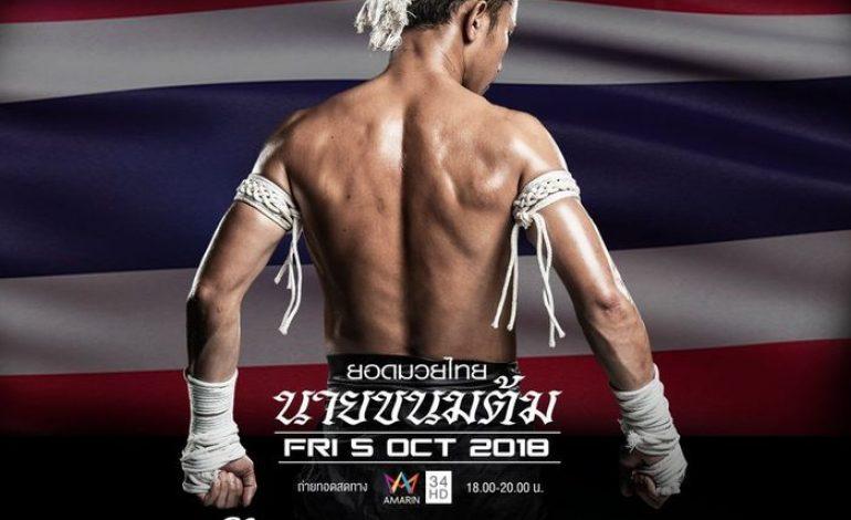 Wuih, Ada Pertandingan Muay Thai di MotoGP Thailand