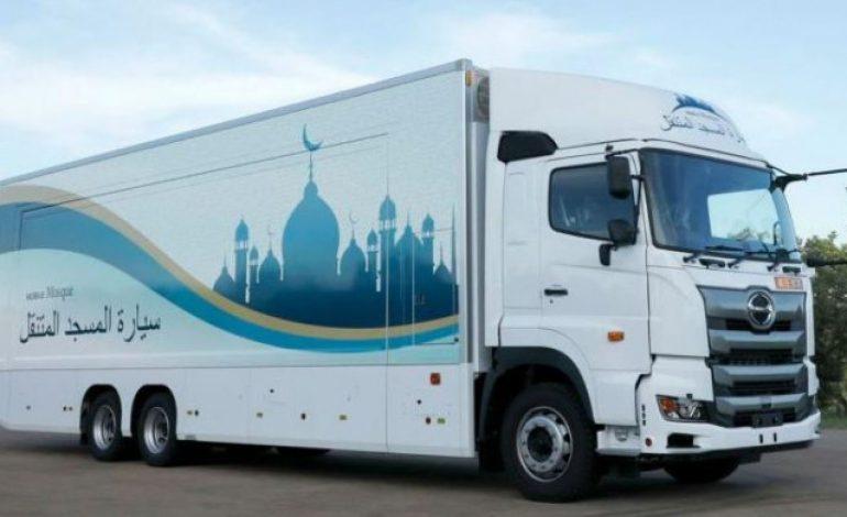 Pemerintah Jepang Siapkan Mobil Masjid untuk Atlet Indonesia di Olimpiade 2020, Begini Penampakannya